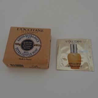 ロクシタン(L'OCCITANE)のロクシタン 化粧石鹸 おまけつき(ボディソープ/石鹸)
