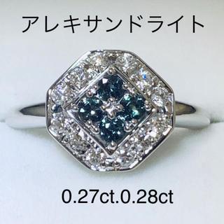 プラチナ アレキサンドライト &ダイヤモンド リング(リング(指輪))