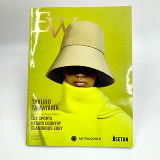イセタン(伊勢丹)の三越伊勢丹 季刊誌 エクセレント ウーマン 2019 9.11 最新号(ファッション)