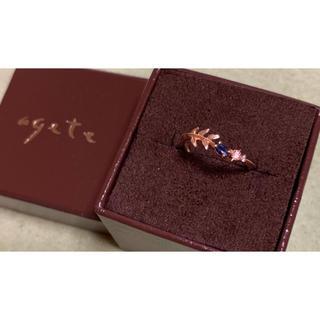 アガット(agete)の[美品] アガット K10リング  5号(リング(指輪))
