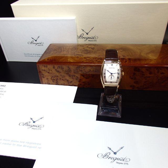 Breguet - ブレゲ 3660BR 750 総重量75g 腕時計 自動巻き 3-44の通販 by AUGUST's shop|ブレゲならラクマ