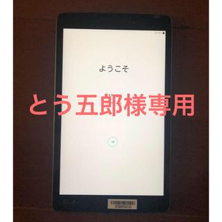 エルジーエレクトロニクス(LG Electronics)のQuatab PX LGT31LA(タブレット)