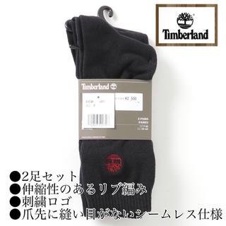 ティンバーランド(Timberland)の新品・未使用・タグ付【Timberland】メンズ 2ペア クルー ソックス/M(ソックス)