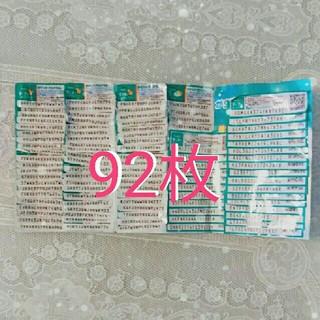 パンパース すくすく ポイント 92枚(ベビー紙おむつ)