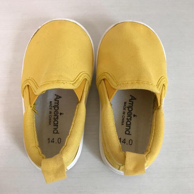 ampersand(アンパサンド)のスリッポン 14cm ハロウィンに♪ キッズ/ベビー/マタニティのベビー靴/シューズ(~14cm)(スリッポン)の商品写真