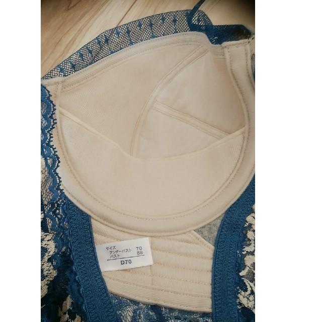 MARUKO(マルコ)のマルコ ブラD70ショーツMセット レディースの下着/アンダーウェア(ブラ&ショーツセット)の商品写真