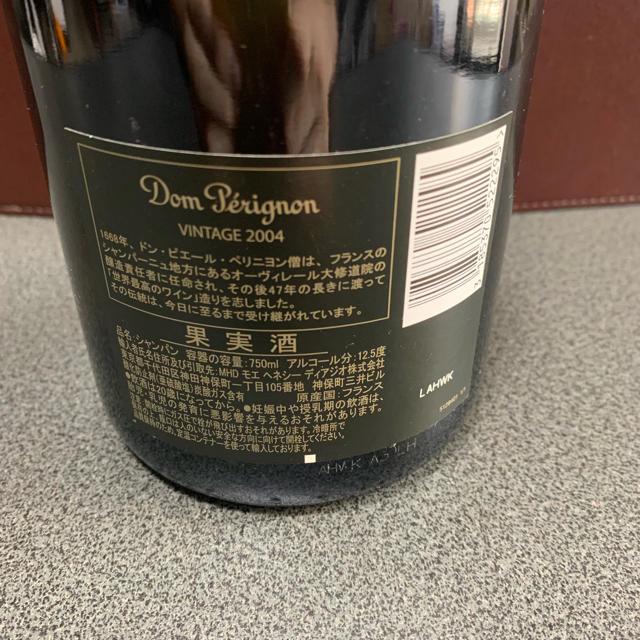 Dom Pérignon(ドンペリニヨン)の値下げ!希少当たり年! ドンペリニヨン 2004 シャンパン 750ml  食品/飲料/酒の酒(シャンパン/スパークリングワイン)の商品写真