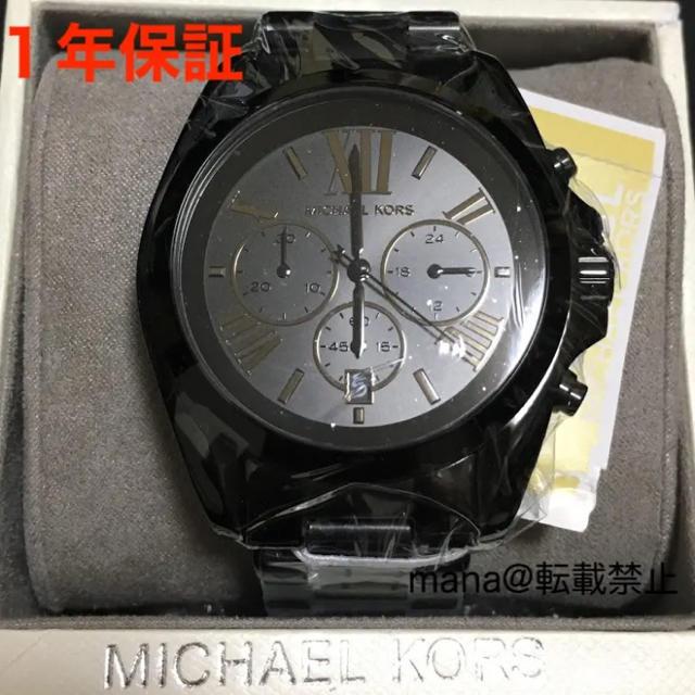 Michael Kors - 1年保証 マイケルコース メンズ 腕時計 オールブラック MK5550の通販 by mana's shop|マイケルコースならラクマ