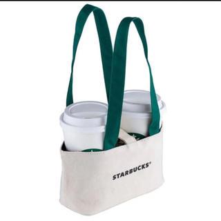 スターバックスコーヒー(Starbucks Coffee)の台湾限定 スターバックス ドリンクホルダー ドリンクバッグ ダブルカップ スタバ(エコバッグ)