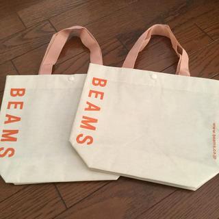 ビームス(BEAMS)のビームスショップ袋  2枚価格(ショップ袋)