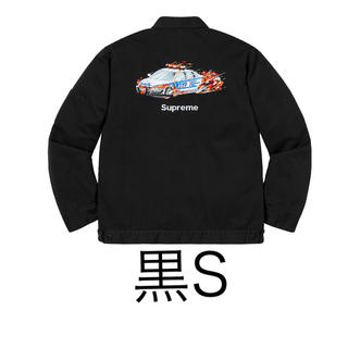 Supreme - Supreme Cop Car Embroidered Work Jacket