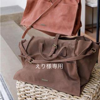 ルームサンマルロクコンテンポラリー(room306 CONTEMPORARY)のえり様専用❤︎Suede Real Leather Hand Bag (トートバッグ)