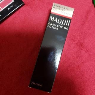 マキアージュ(MAQuillAGE)のMAQuillAGE  ドラマティックムードポーション新品(ボディオイル)