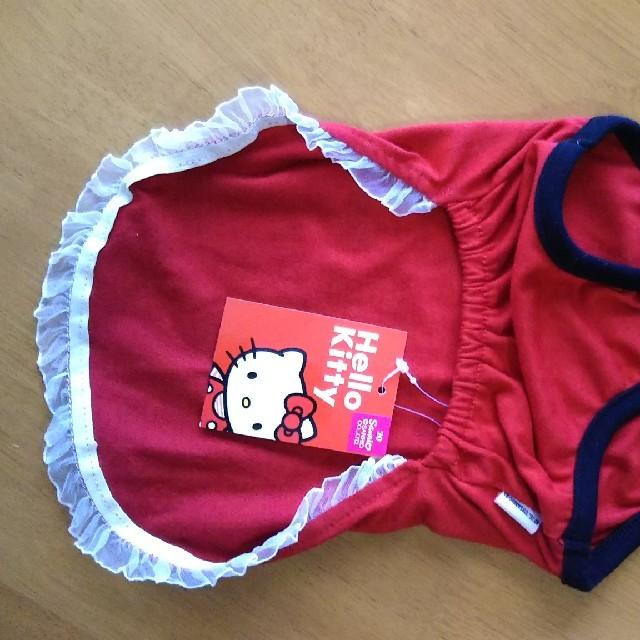 サンリオ(サンリオ)の新品・Sanrioのハローキティ犬服 その他のペット用品(犬)の商品写真