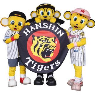 ハンシンタイガース(阪神タイガース)の阪神タイガース ラウンドタオル ラウンド型タオル 非売品 ファンクラブ(ノベルティグッズ)