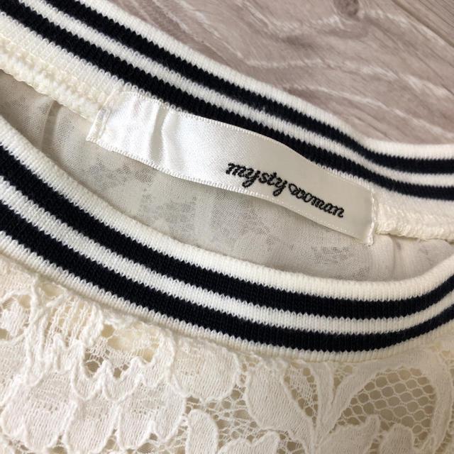 mysty woman(ミスティウーマン)のミスティウーマン レディースのトップス(Tシャツ(半袖/袖なし))の商品写真