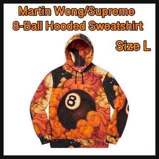 シュプリーム(Supreme)の【L】8-Ball Hooded Sweatshirt(パーカー)