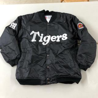 ハンシンタイガース(阪神タイガース)の阪神 タイガース ブルゾン 黒 (応援グッズ)