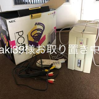 エヌイーシー(NEC)のPC-FX NEC 箱あり!(家庭用ゲーム機本体)