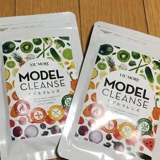 リルモア モデルクレンズ×2袋(ダイエット食品)