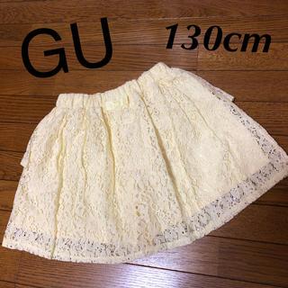 ジーユー(GU)の130cm スカパン レース(スカート)