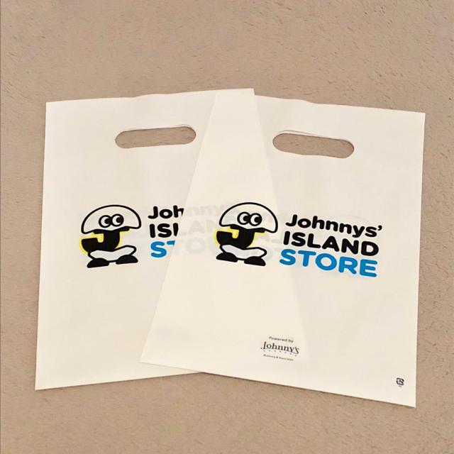 ジャニーズ island ストア オンライン