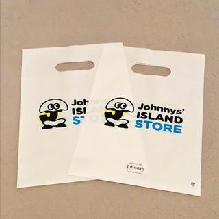 ジャニーズジュニア(ジャニーズJr.)の♡ISLAND STORE♡アイランドストア♡ショップ袋 2枚(ショップ袋)