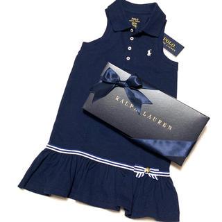 ポロラルフローレン(POLO RALPH LAUREN)の新品✨ノースリーブ ポロシャツ ワンピース 4T/110(ワンピース)