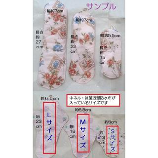 ◆たーたん様専用 ハンドメイド 布ナプキン M2枚(その他)