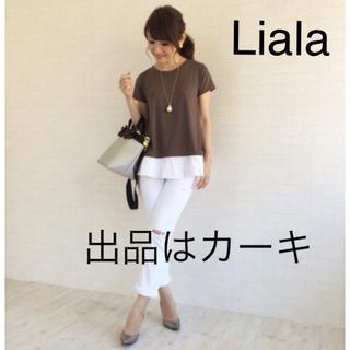 チェスティ(Chesty)のLiala 裾フリル カットソー 秋色カーキ プライベートグレース 日本製(カットソー(半袖/袖なし))
