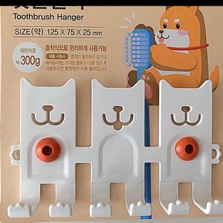 フランフラン(Francfranc)の犬 歯ブラシスタンド  家族(歯ブラシ/デンタルフロス)