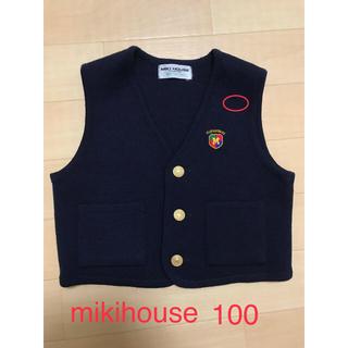 ミキハウス(mikihouse)のミキハウス 厚手ベスト 100(ジャケット/上着)