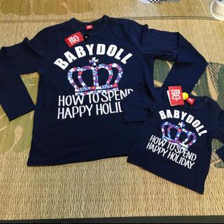 ロンT 親子ペア BABYDOLL ベビド(Tシャツ(長袖/七分))