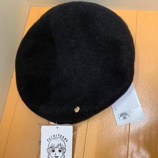 しまむら - しまむら プチプラのあや ベレー帽