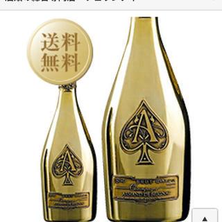 ドンペリニヨン(Dom Pérignon)のアルマンド ゴールド 箱付き(シャンパン/スパークリングワイン)
