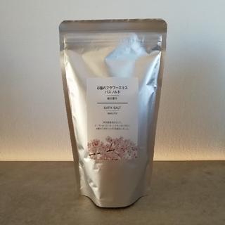 ムジルシリョウヒン(MUJI (無印良品))の【新品】無印良品 バスソルト 桜の香り(入浴剤/バスソルト)