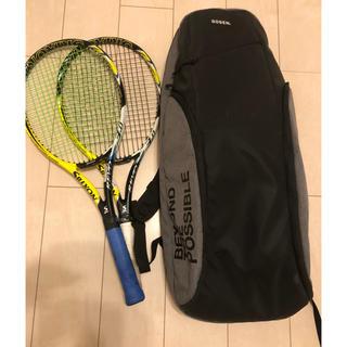 スリクソン(Srixon)のスリクソン REVO3.0 2本、GOSENテニスバックセット(ラケット)