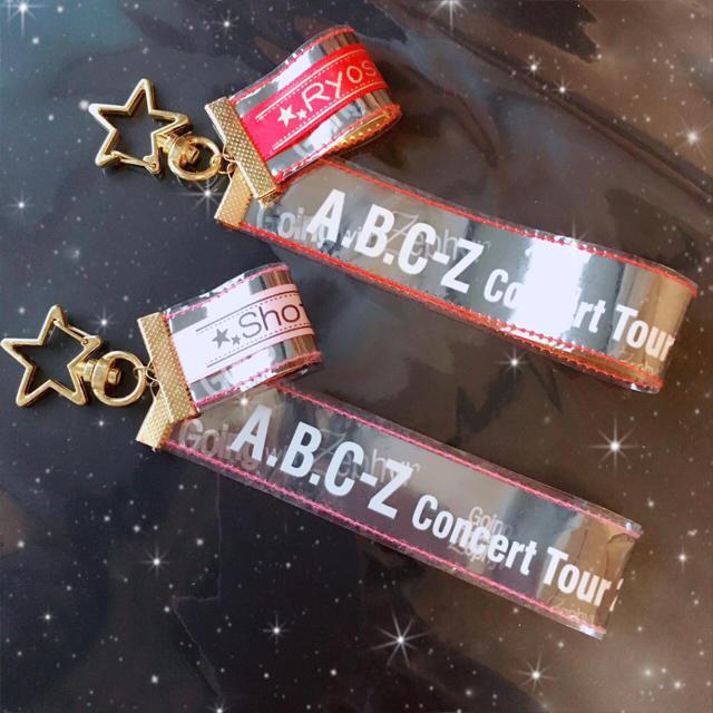 A.B.C.-Z(エービーシーズィー)の❁A.B.C-Z銀テストラップ❁ Going with Zephyr 銀テープ エンタメ/ホビーのタレントグッズ(アイドルグッズ)の商品写真