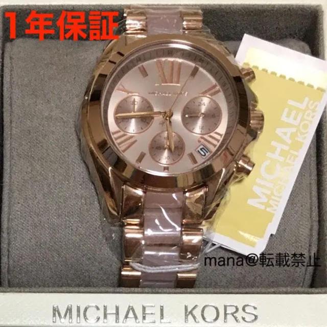Michael Kors - 1年保証 マイケルコース レディース 腕時計 MK6066 ピンクゴールドの通販 by mana's shop マイケルコースならラクマ
