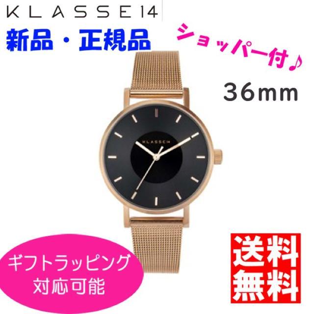 在庫処分セール★クラス14 DarkRose メッシュ 36mm ショッパーの通販 by ☆sachi☆'s shop  |ラクマ