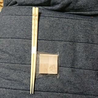 ハクセンシャ(白泉社)の【非売品】3月のライオン  箸&箸置きセット(カトラリー/箸)