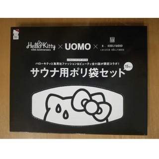 ハローキティ(ハローキティ)のウオモ 9月号付録(日用品/生活雑貨)