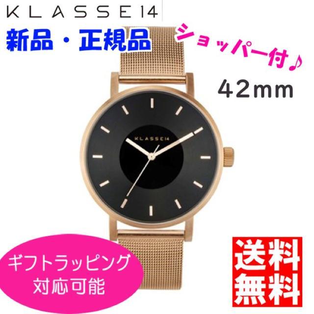 在庫処分セール★クラス14 DarkRose メッシュ 42mm ショッパーの通販 by ☆sachi☆'s shop  |ラクマ
