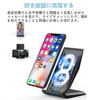 ワイヤレスチャージャー 置くだけ充電 iPhone X /iPhone 8 /i(その他)