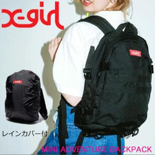 エックスガール(X-girl)のXGIRL バックパック(リュック/バックパック)