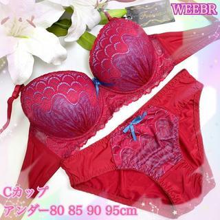 C85L♡ウェーブ赤♪ブラ&ショーツ 大きいサイズ(ブラ&ショーツセット)