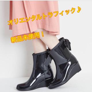 オリエンタルトラフィック(ORiental TRaffic)のオリエンタルトラフィック レインブーツ 新品(レインブーツ/長靴)