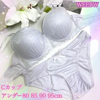 C85L♡ウェーブ白♪ブラ&ショーツ 大きいサイズ(ブラ&ショーツセット)