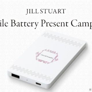 ジルスチュアート(JILLSTUART)のJILLSTUART モバイルバッテリー おまけ付き!(バッテリー/充電器)