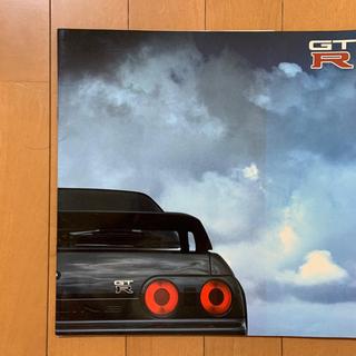 日産GTR(R32)パンフレット